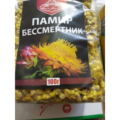 Цветы бессмертника.