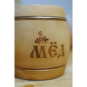 Бочонок мёда. Цветочный мёд. 1 кг